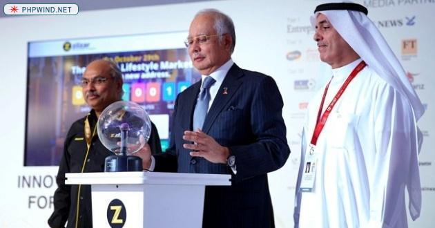 马来西亚Zilzar:为穆斯林提供产品和服务的清真电商平台