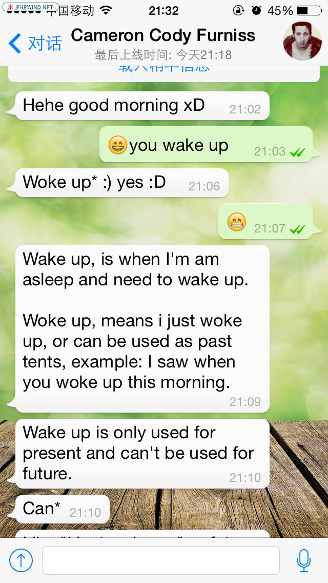 论wake up 和woke up