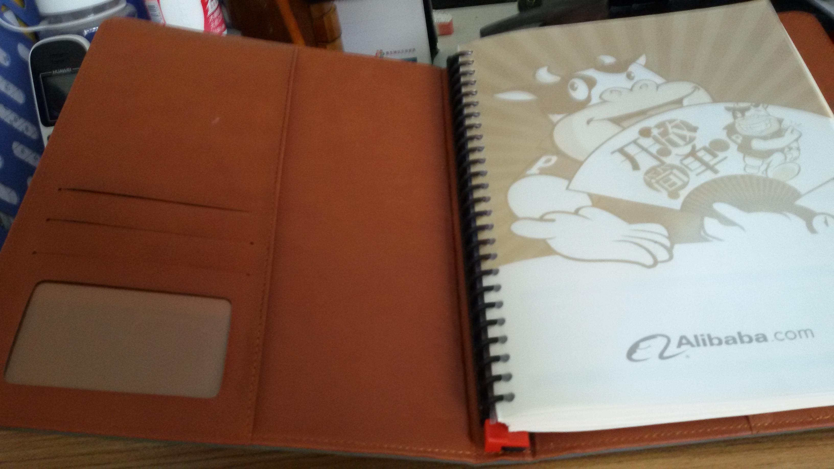 阿牛笔记本-2