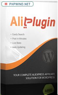 插入 图片 商品 模块 联接 #Alibaba #Aliexpress #全球速卖通Wordpress软件 #软件 #全球速卖通 #智能打印机器人#ERP