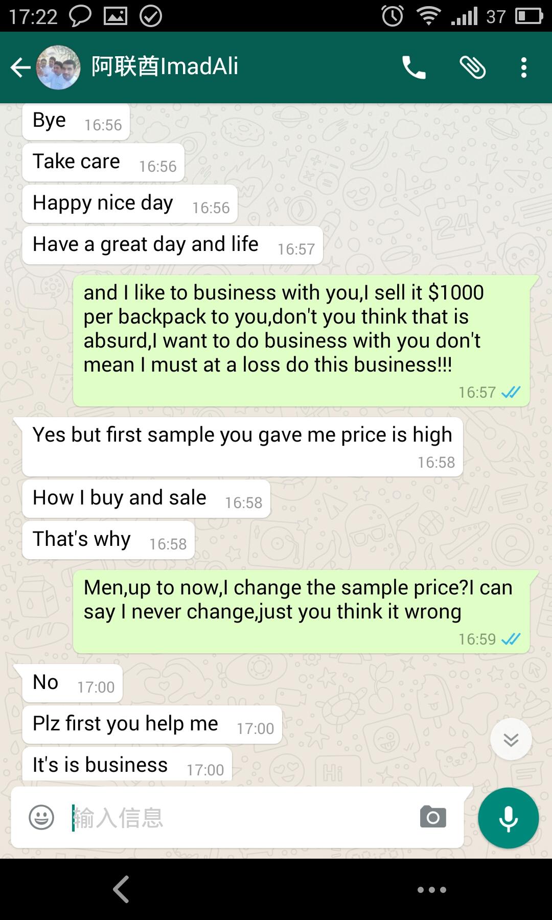 我也想跟你做生意,我卖你1000美元一个包,给你面子吧?