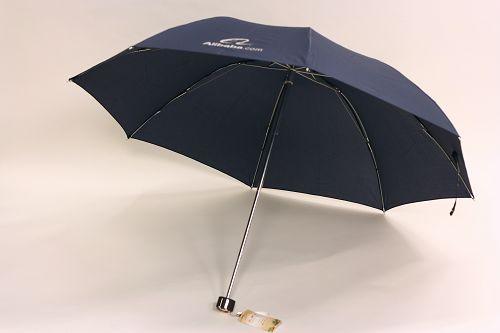 阿里巴巴雨伞