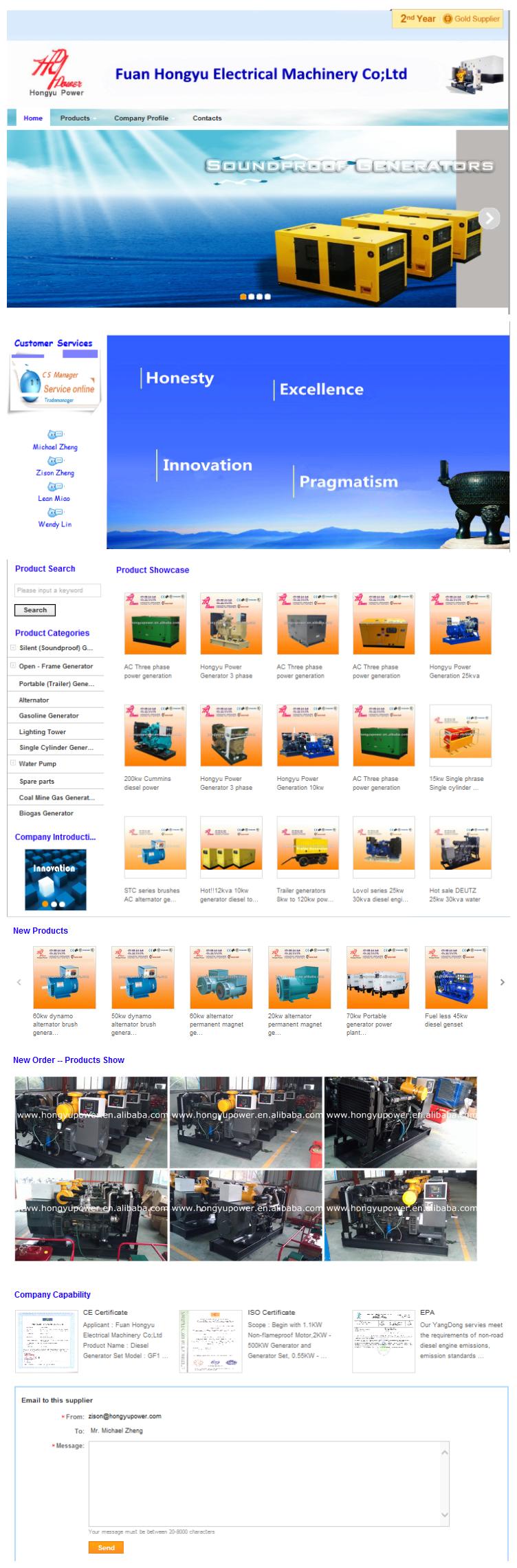 hongyupower.en.alibaba.com